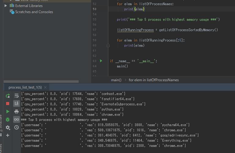 Python:実行中のすべてのプロセスのリストとメモリ使用量を取得