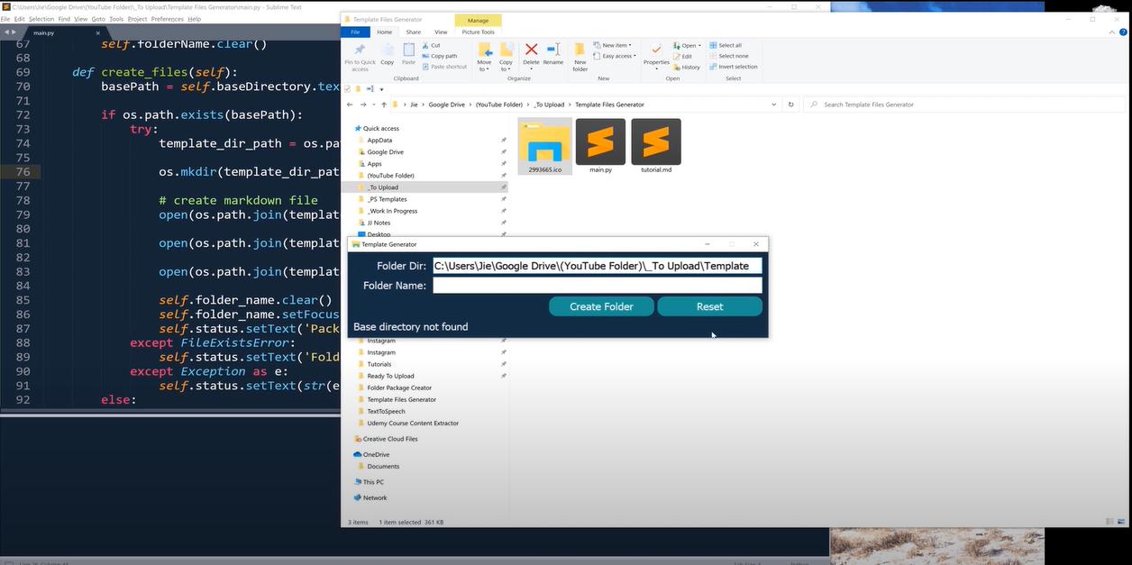 Python PyQtアプリを作成して、テンプレートファイルを生成